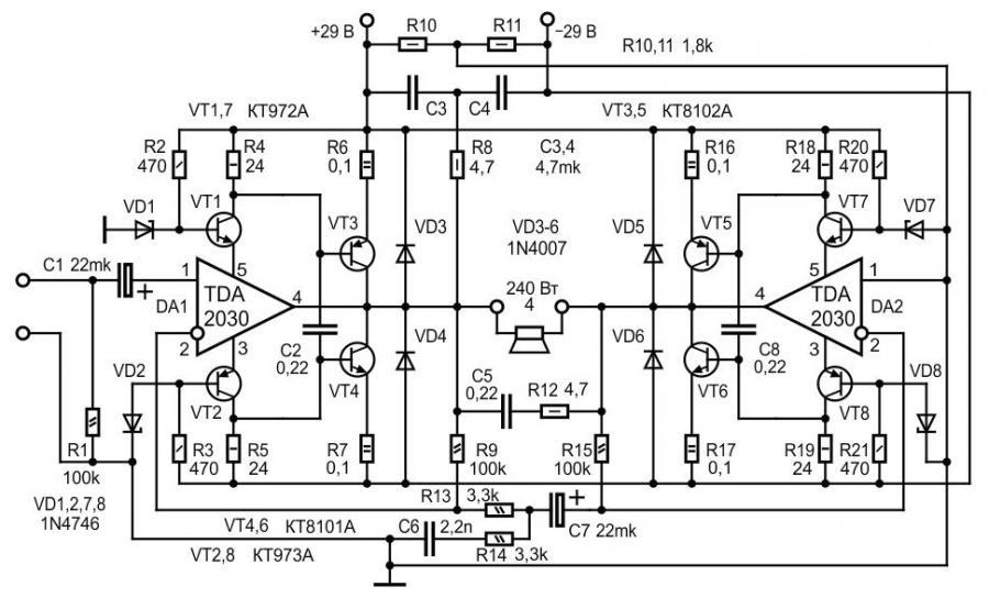 на транзисторе,