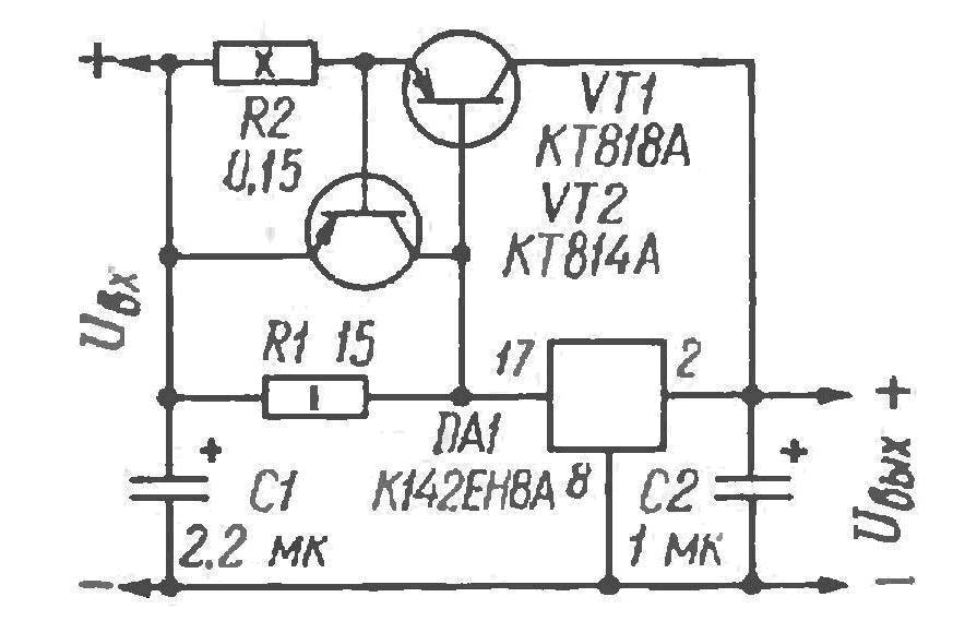 КРЕН8А (наш аналог 7809,