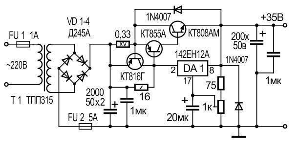 на базе КР142ЕН12А.